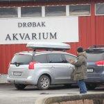 aquarium & tourist information center