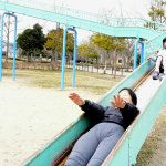 Photo of Arimafuji Park