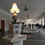 Narzannaya Gallery Photo