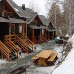 Foto de Active Hotel Gorki