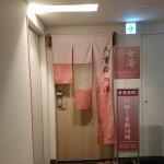 Photo of Super Hotel LOHAS Tokyo Station Yaesu Chuo-guchi