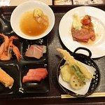 Photo de Mino Kanko Hotel