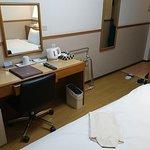 Plaza Hotel Atsugi Foto