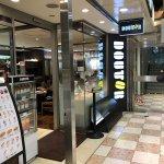 Foto de Doutor Coffee Shop Kyoto Porta