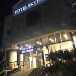 Photo of Hotel Skypark Myeongdong II
