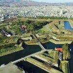Photo of Goryokaku Park