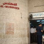 Al Mohandes Cafeteria의 사진