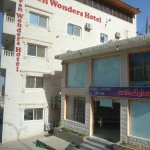 Photo of Seven Wonders Hotel