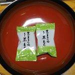 Photo of Niseko Prince Hotel Hirafutei