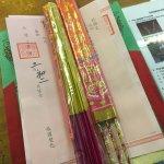 Photo de Yuen Yuen Institute