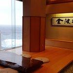Photo de Hotel Kinparo