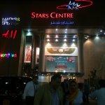 Photo of City Stars Mall