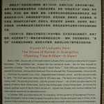 Many of the signs have an English translation.