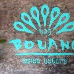 Photo of Bouang