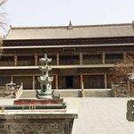 DaFo (Giant Buddha) Temple