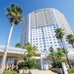 Photo of Hotel Emion Tokyo Bay