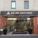 Foto de Ace Inn Matsusaka