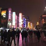Photo of The Yangtze Boutique Shanghai