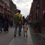 三峽老街一景