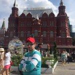 Foto de Novotel Moscow City
