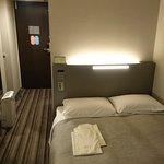Photo of Kawasaki Nikko Hotel