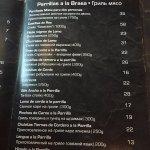 Photo of Argentina Restaurant