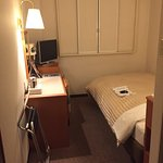 Photo de Sun Hotel Tosu