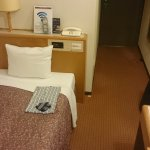 Photo de Toyohashi Green Hotel
