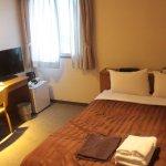 Photo of Kitakyushu Daiichi Hotel