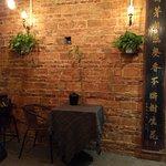 Pure Lotus Vegetarian Restaurant