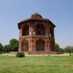 Purana Qila Foto