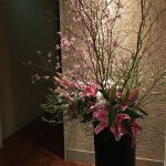 Photo of Hotel Harvest Hakone Koshien