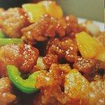 Ocean View Chinese Restaurant