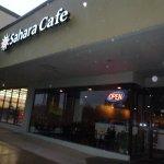 Strip Mall Entrance