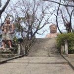Daibutsu in Shurakuen Photo