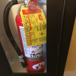 Expired fire extinguisher inspection