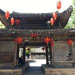 芙蓉村古建築群