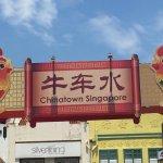 Photo de Chinatown Heritage Centre