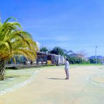 Foto de HF Ipanema Park
