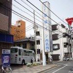Photo of Toyoko Inn Tozaisen Nishikasai