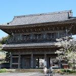 Komyoji Image