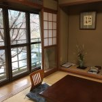 Our ryokan receiving area