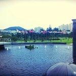 Busan UN War Memorial