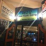 Fotografie: Hae Kum Gang