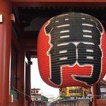 Foto de Tsukiji Honganji Temple