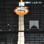 Photo of Kyoto Tower