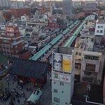 Photo of Asakusa Culture Tourist Information Center