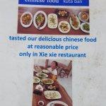 extensive - and inexpensive menu