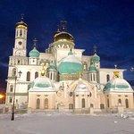 Photo of New Jerusalem Monastery of Resurrection