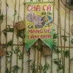 CHA CA LA VONG